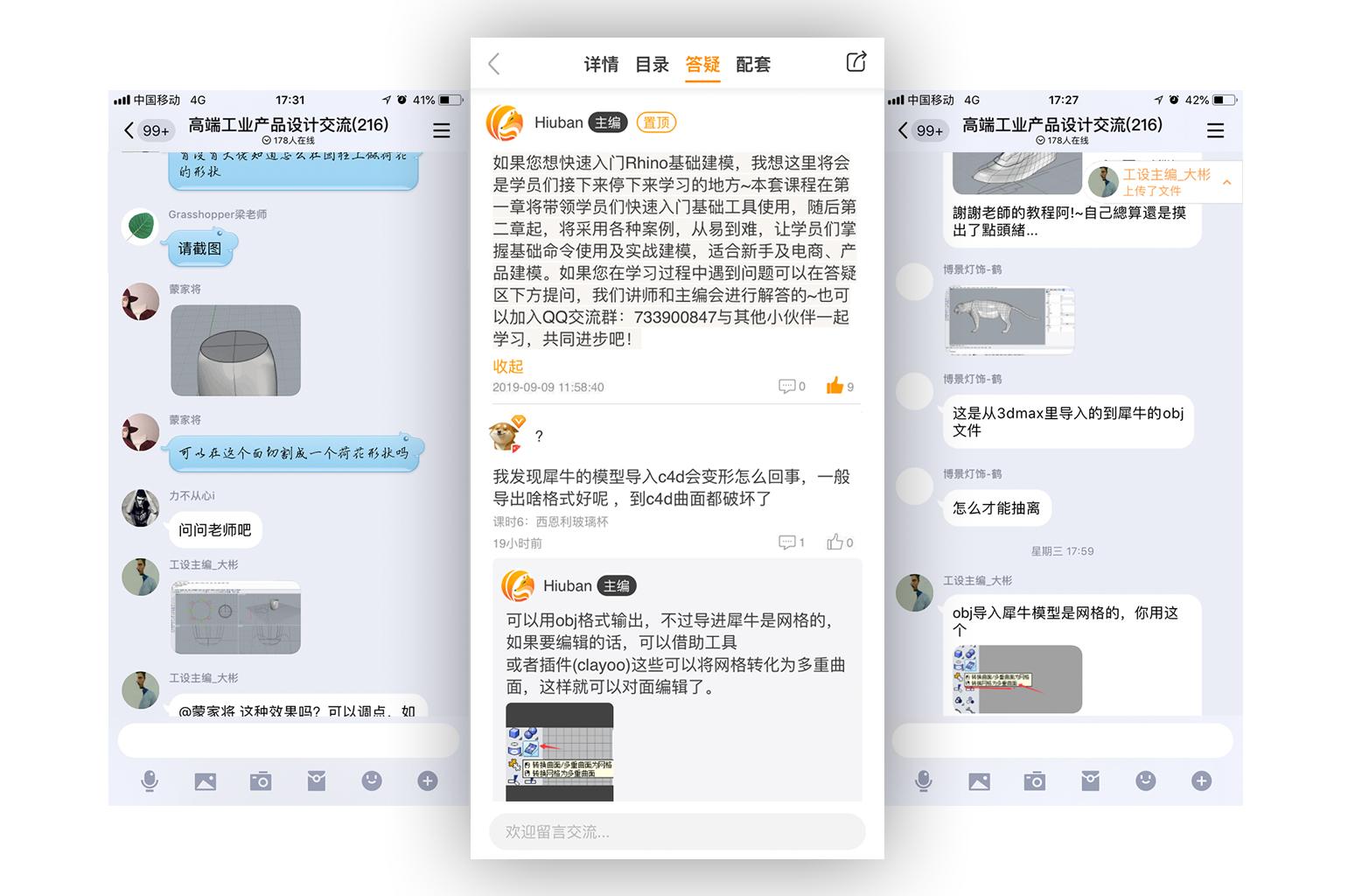 翼狐网答疑服务.jpg