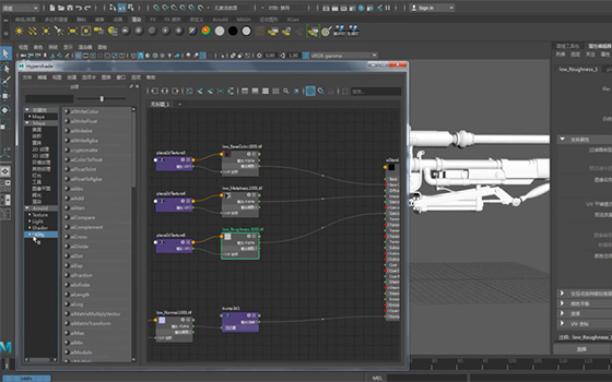 核心3  渲染輸出.jpg