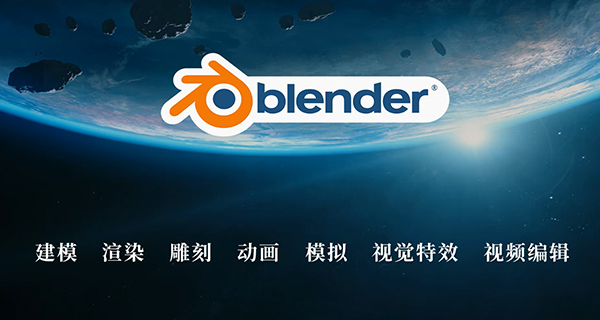 学到了1   Blender软件的高效使用.jpg