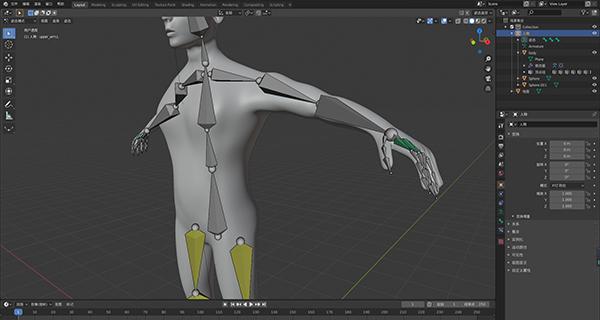 学到了2   做出三维影视动画、特效以及照片级效果图.jpg
