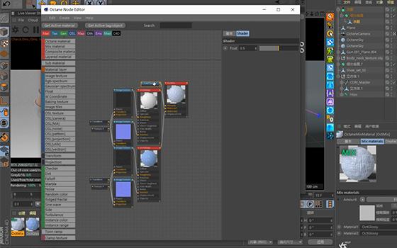 核3:场景制作及材质贴图渲染.jpg