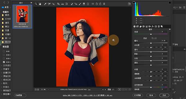 学到了1:熟悉ps中的ACR(camera raw)及Adobe Bridge库功能.jpg