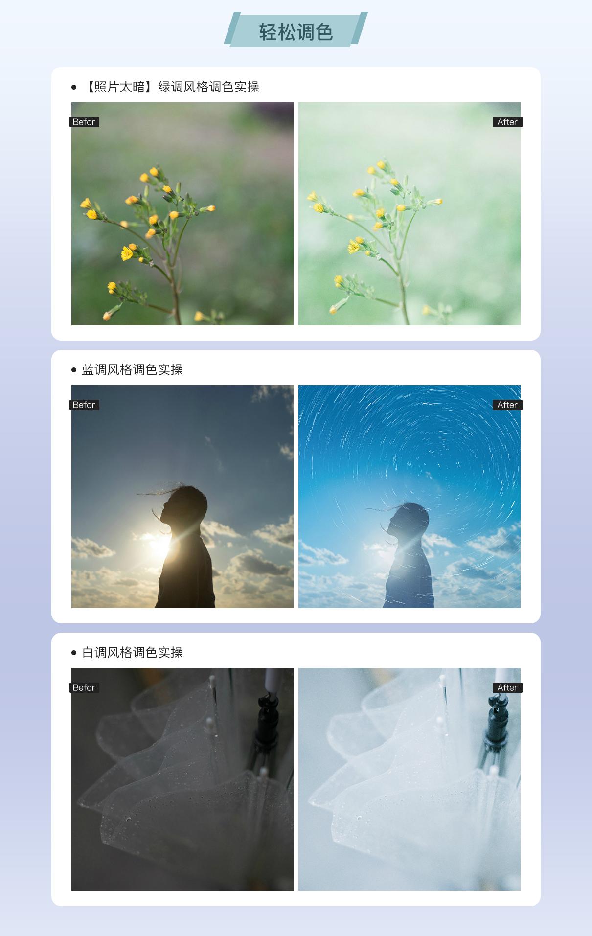详情_02.jpg