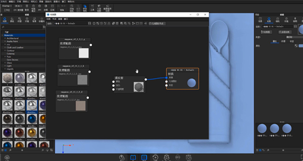学到了1:.keyshot基础操作与常用快捷键介绍.jpg