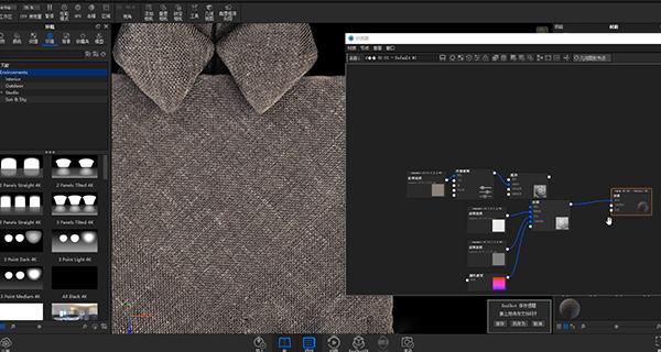 学到了2:从一个产品的材质到场景搭建以及打光思路全流程学习.jpg