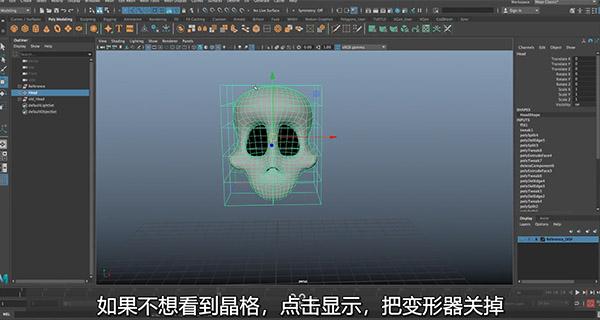 学到了2:在Maya中从头开始创建角色,了解整个动画过程直至最终的渲染.jpg