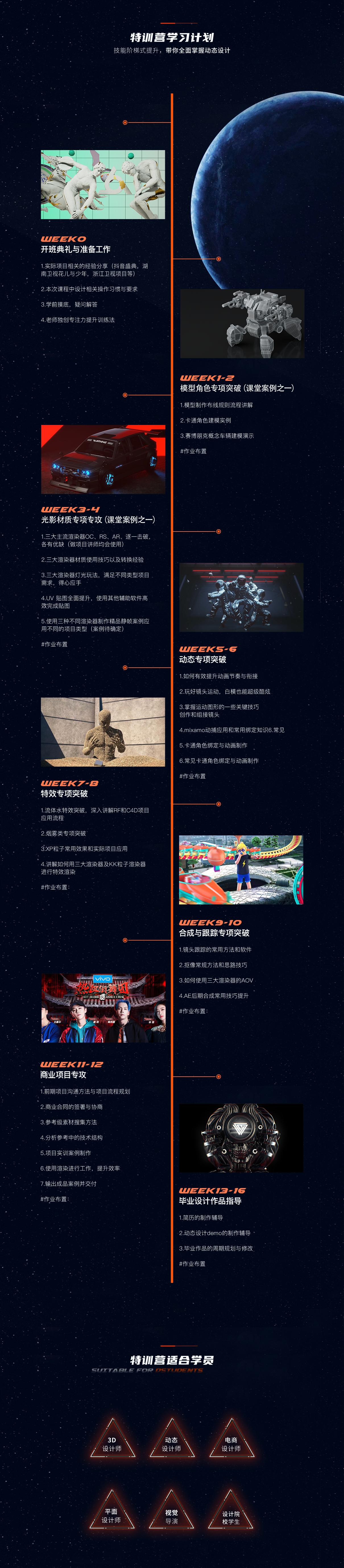 week最新版本-3.png