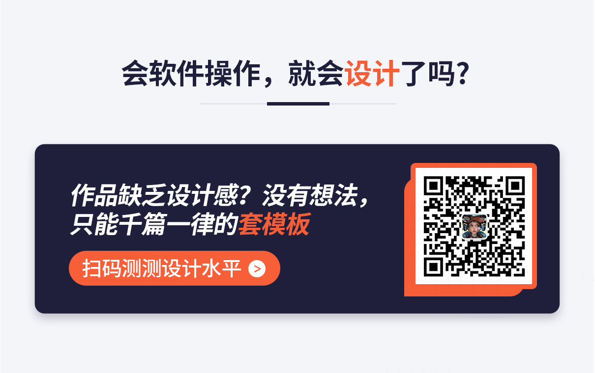实战班详情页(1).png