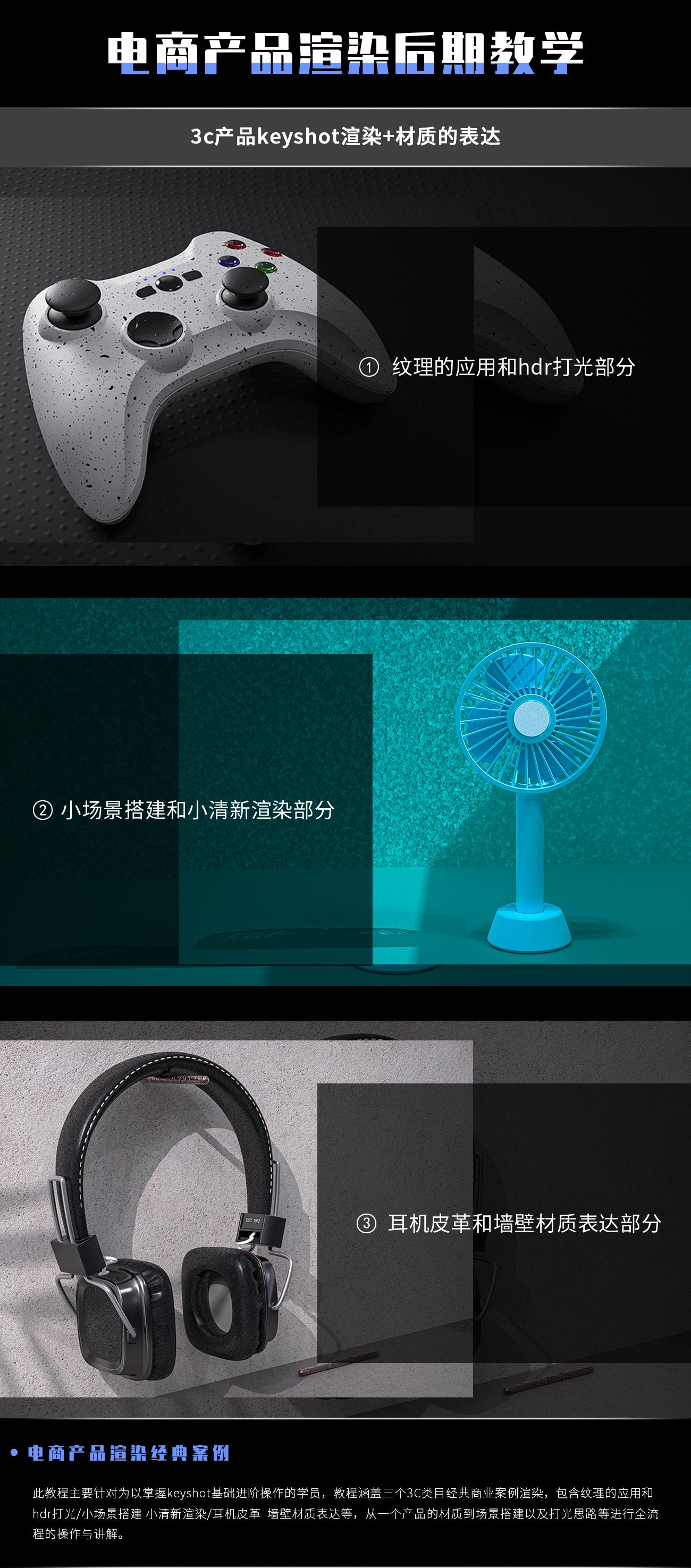 主图(可商用).jpg