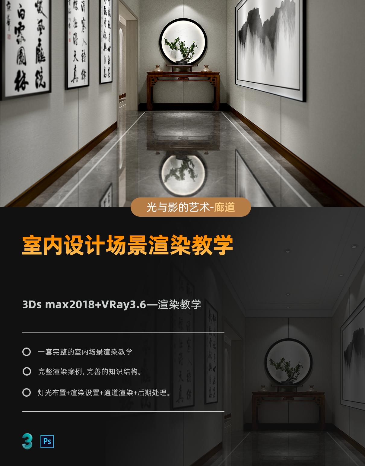 主图样式2.jpg