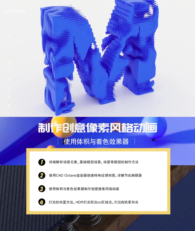 海报3.5.png
