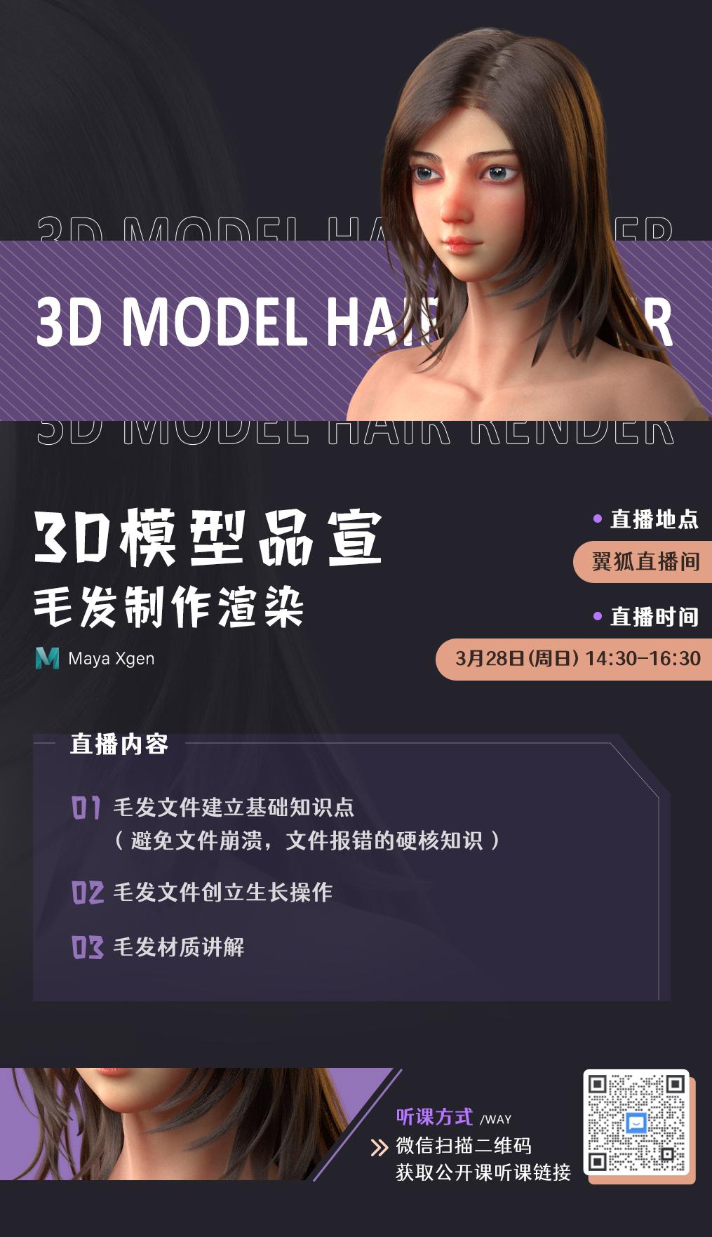 h5长图.jpg