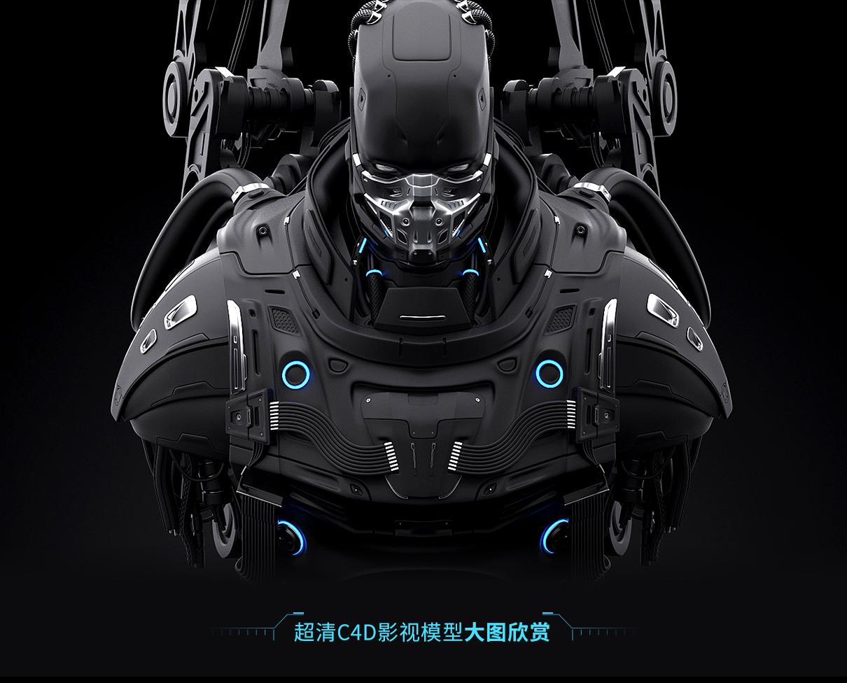 未来战警-C4D影视模型_01.jpg