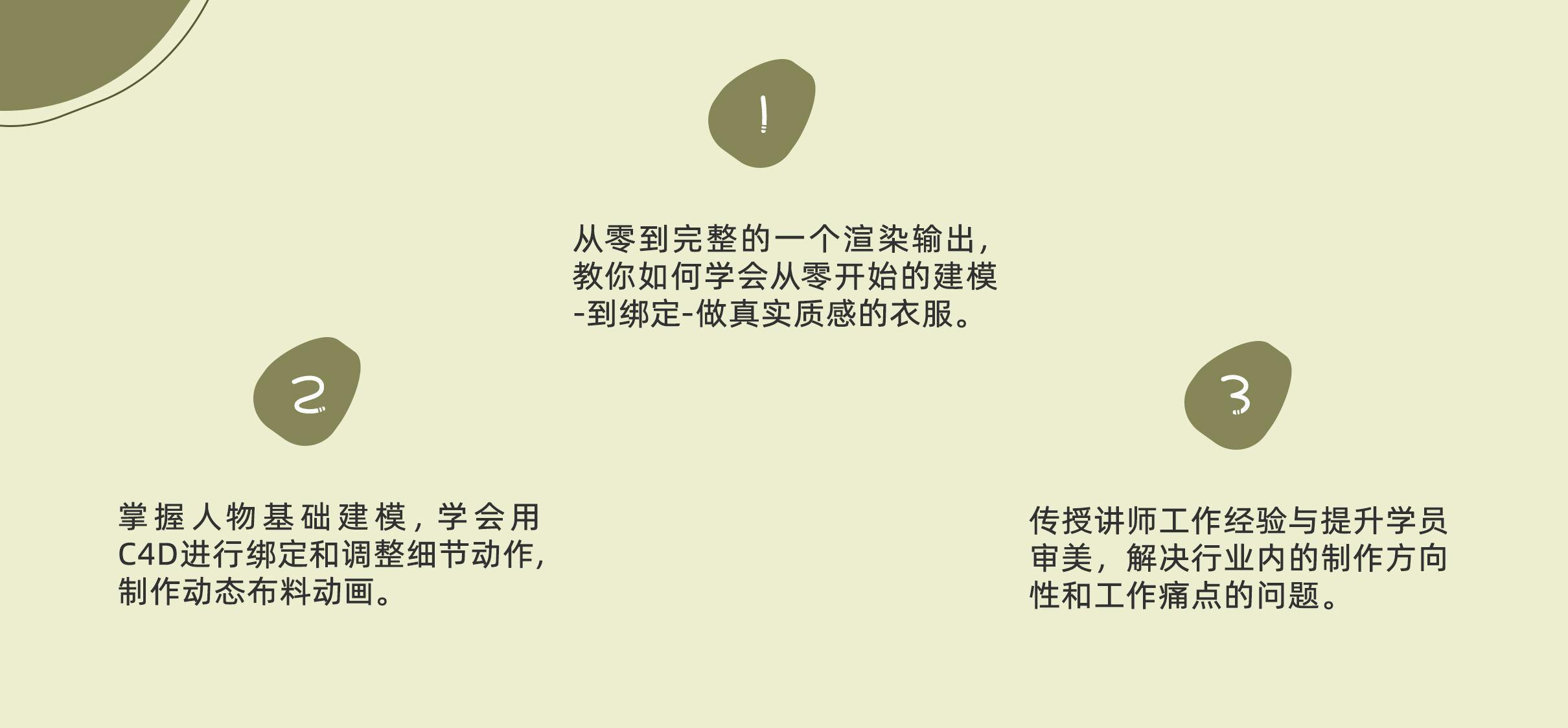 详情页_02.jpg