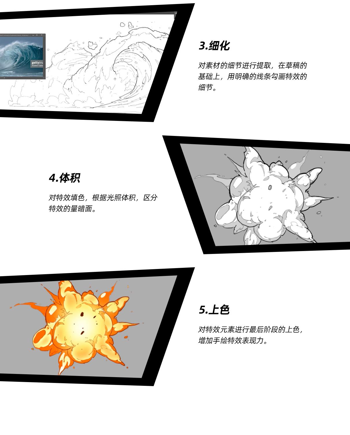 详情_05.jpg