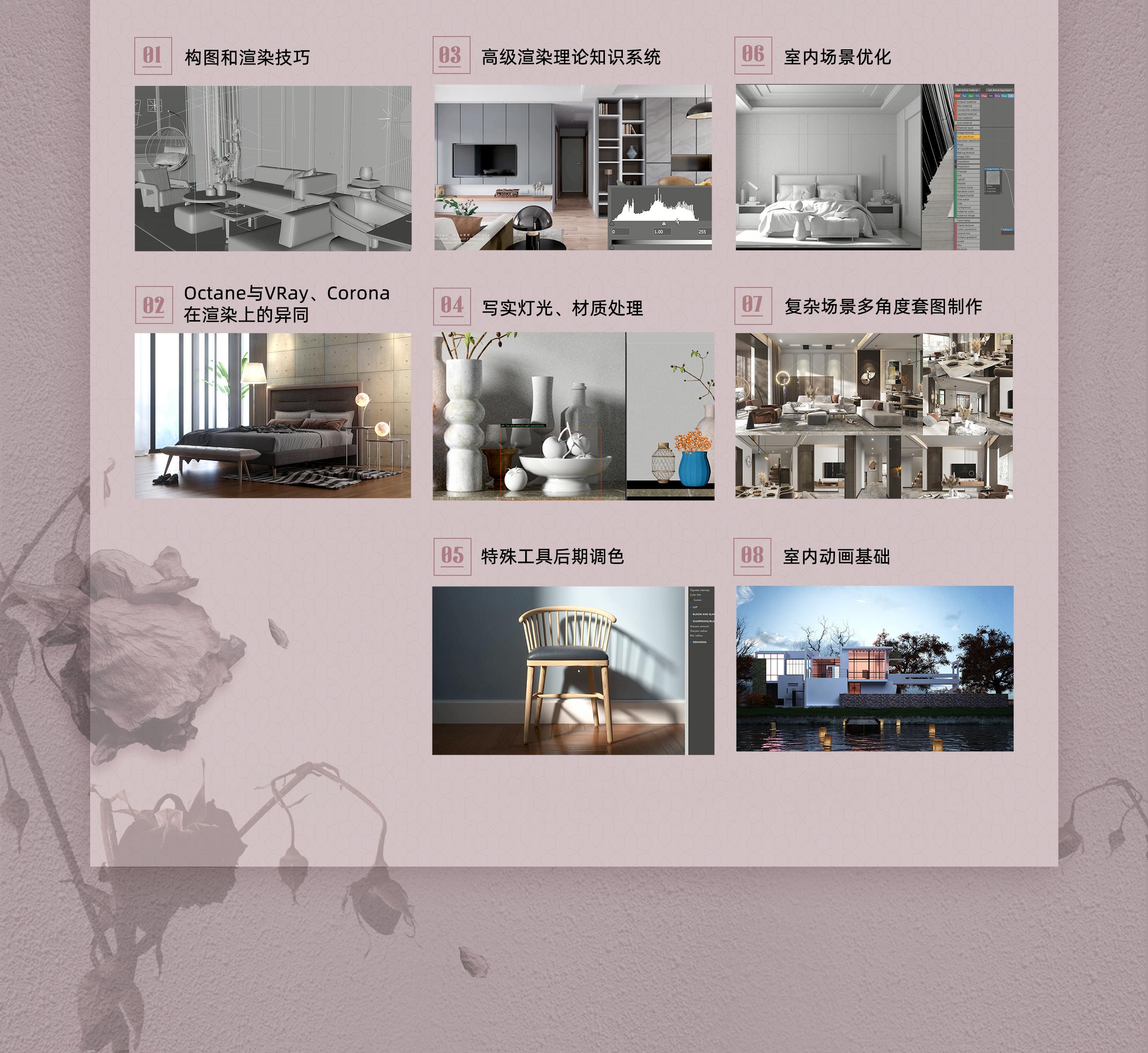 室内渲染(切)_08.png