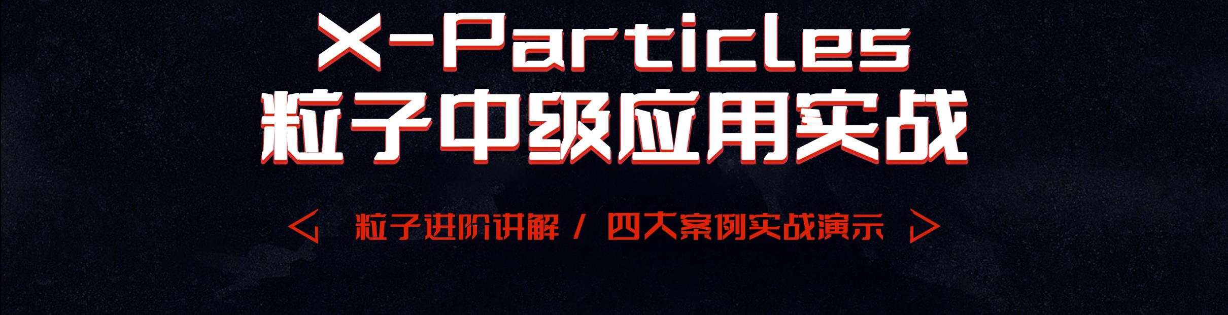 粒子_02.png