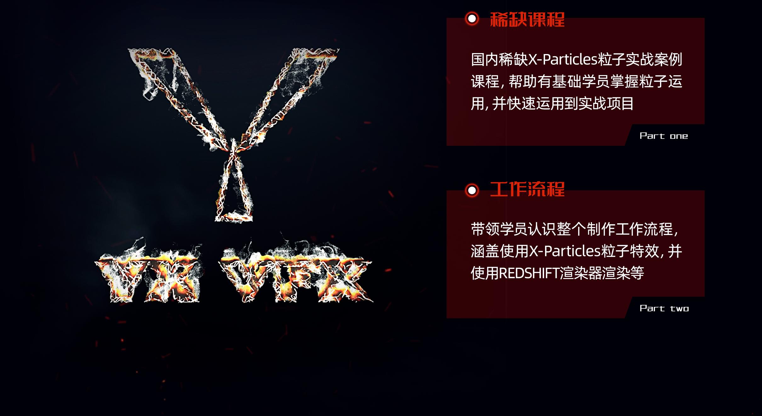 粒子_03.png