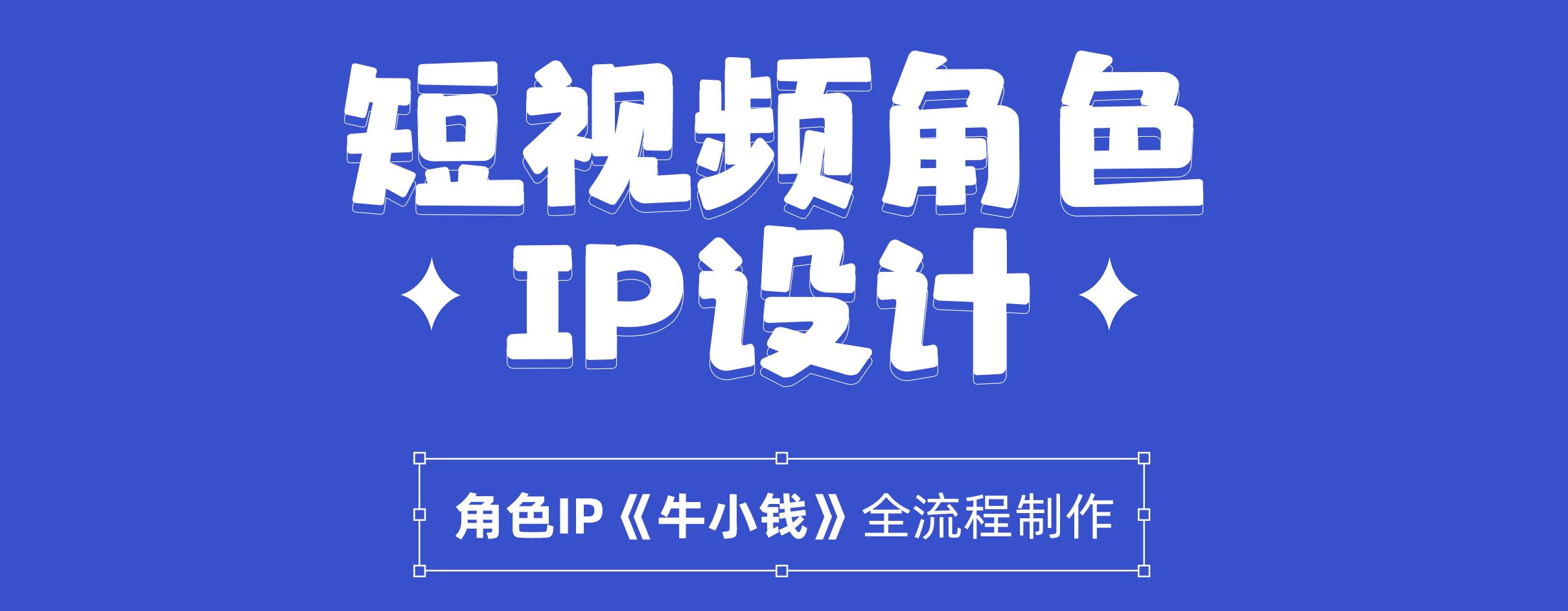 ip1_03.png