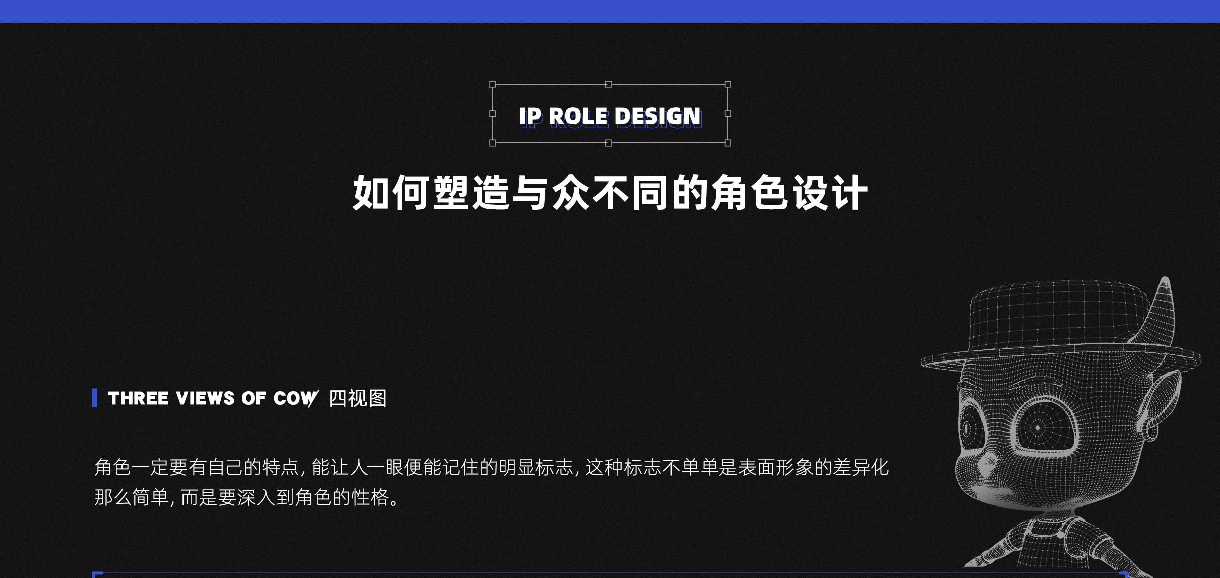ip1_06.png