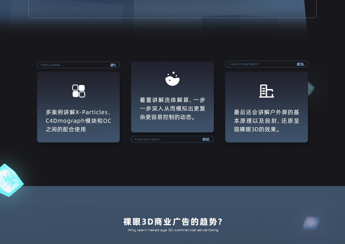 提升到用户切片_02.jpg