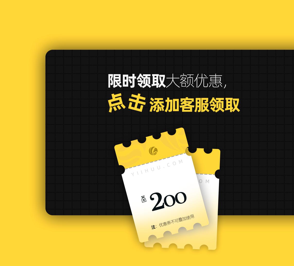 (yellow)服务模块_01.jpg