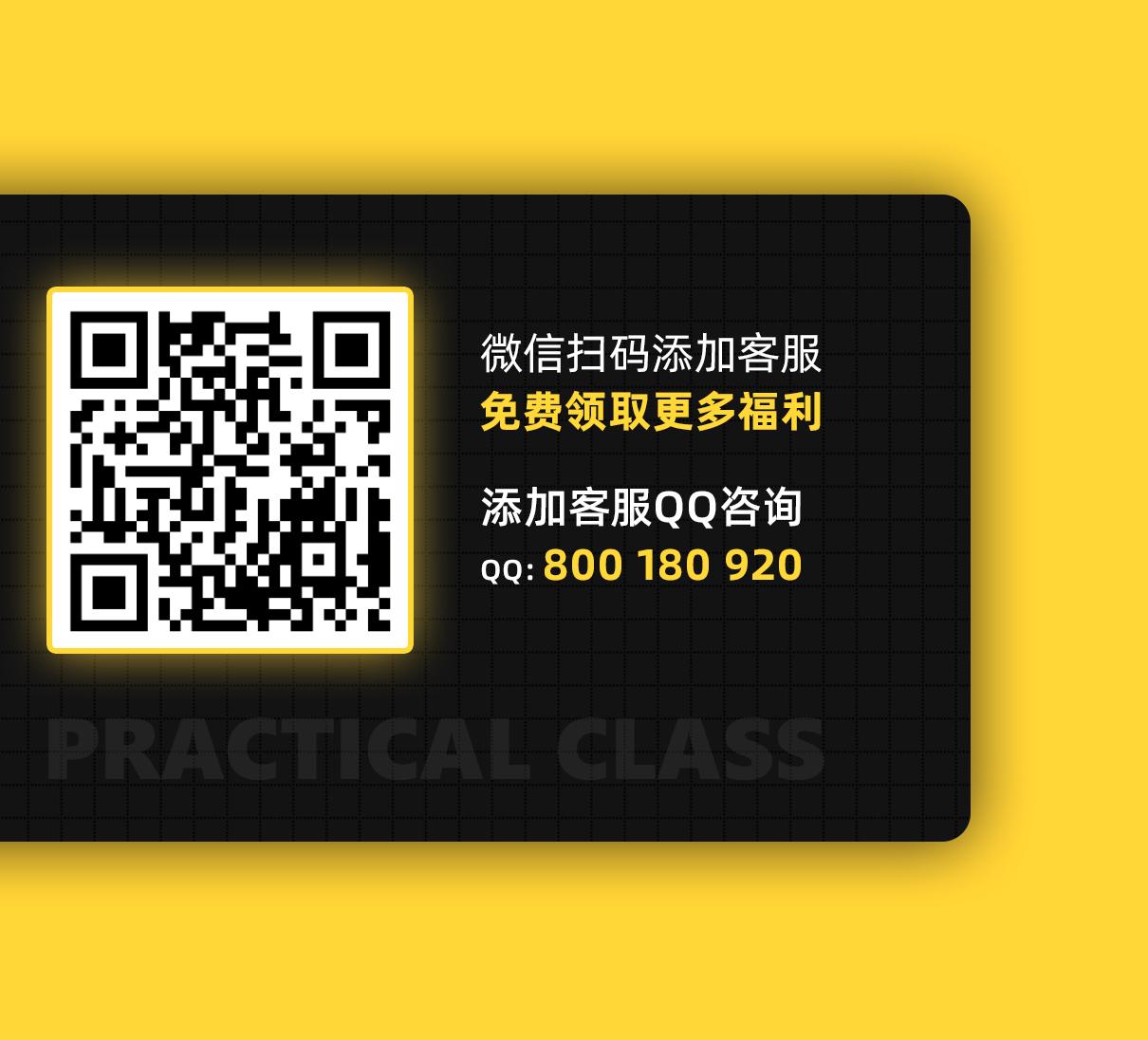 (yellow)服务模块_02.jpg