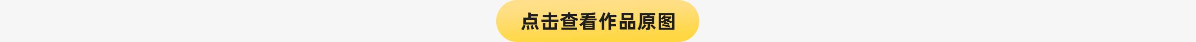 (yellow)服务模块_04.jpg
