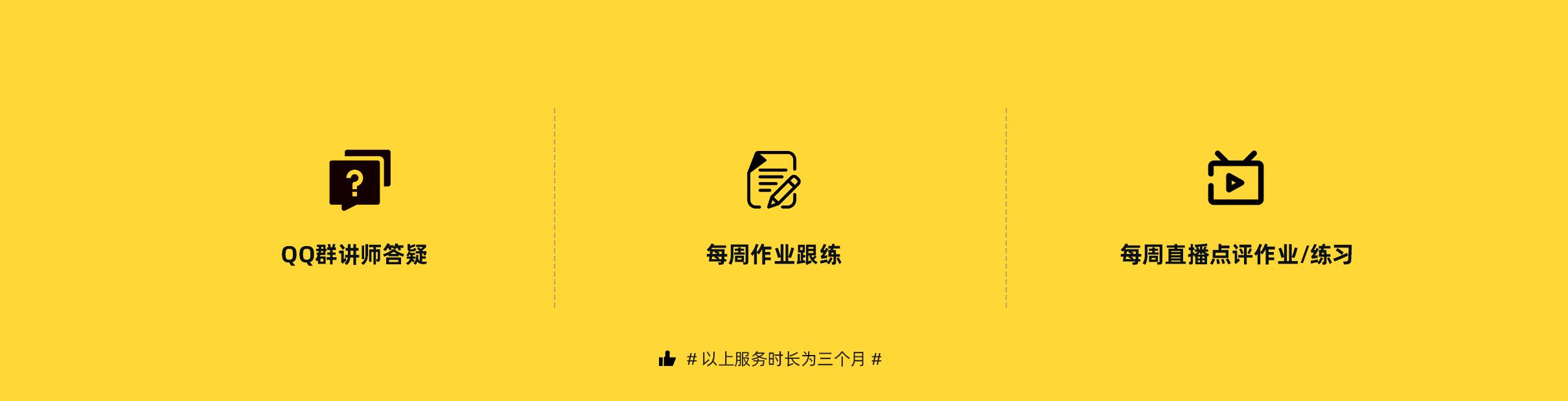 (yellow)服务模块_06.jpg