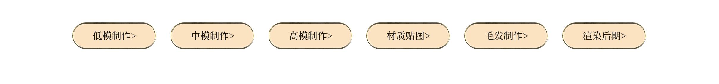 详情页(1)_08.jpg