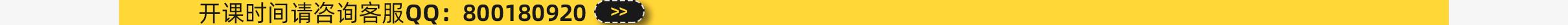 (yellow)服务模块_17.jpg