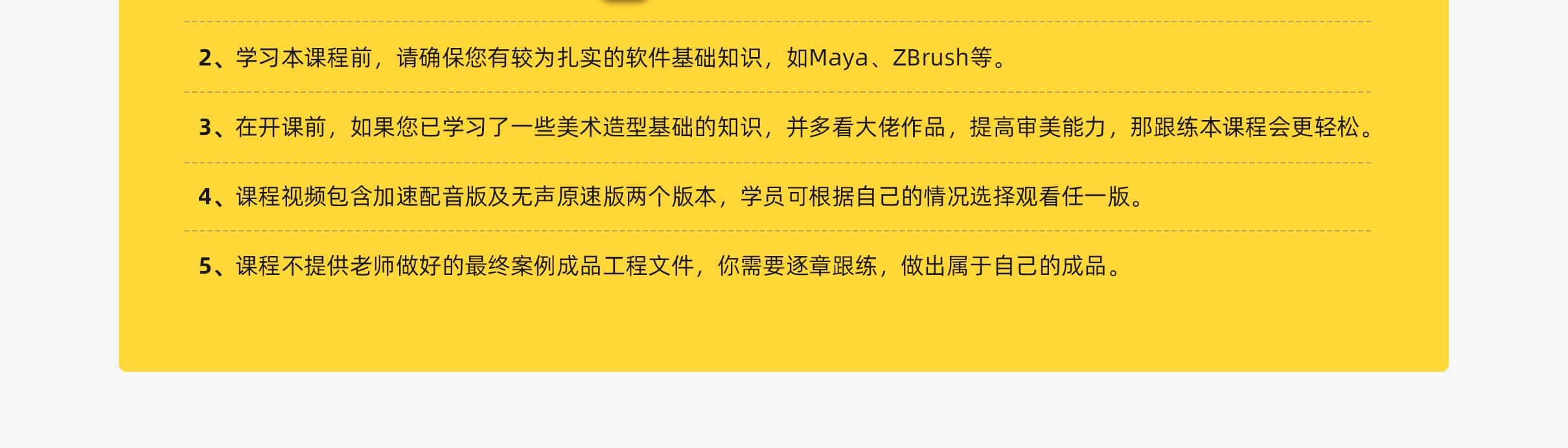 (yellow)服务模块_18.jpg
