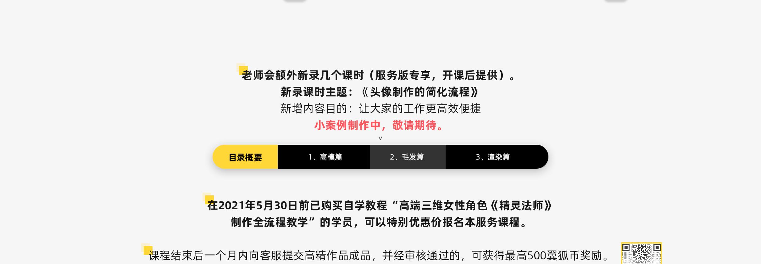 (yellow)服务模块_14.jpg