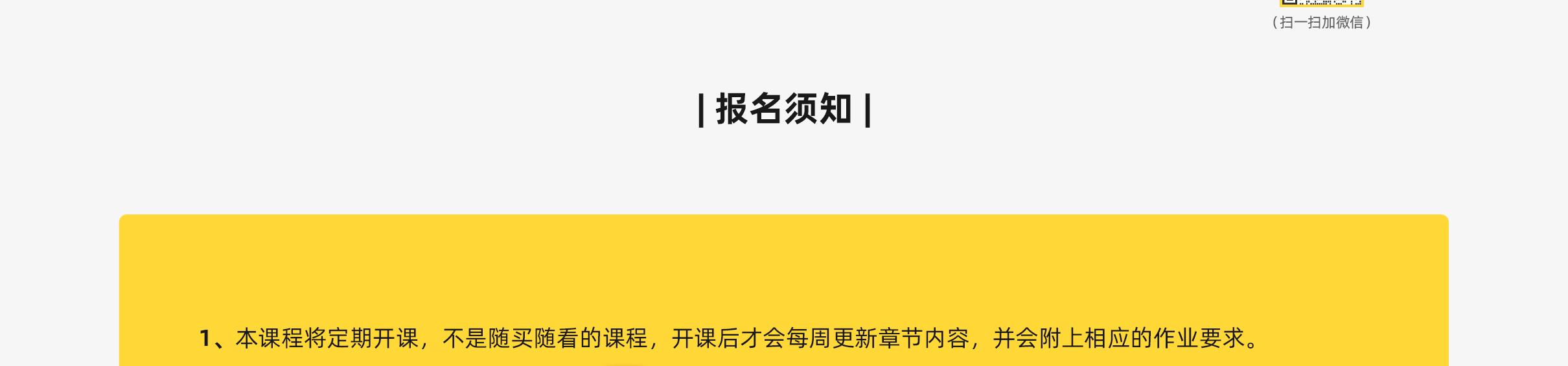 (yellow)服务模块_16.jpg