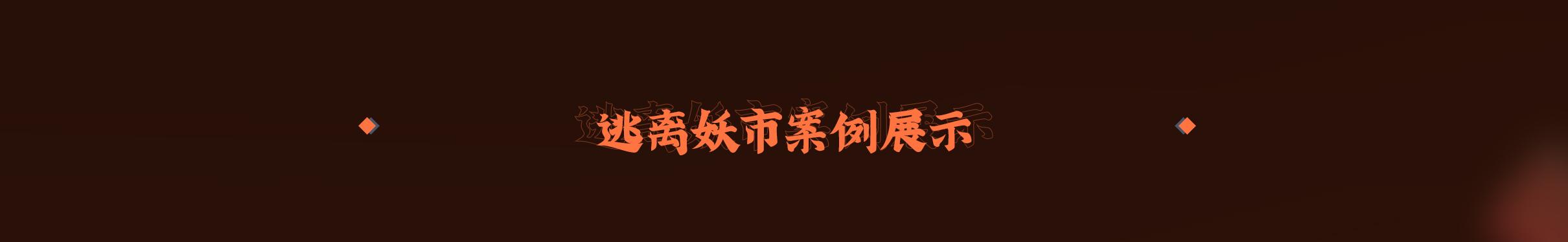 详情2_01.jpg