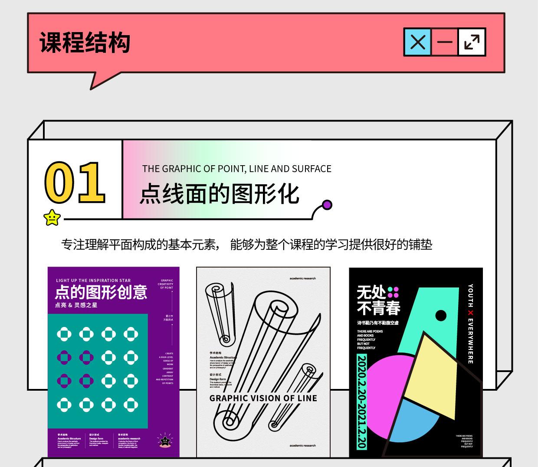 详情页标准_04.jpg