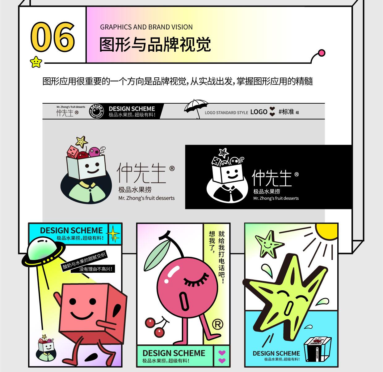 详情页标准_09.jpg