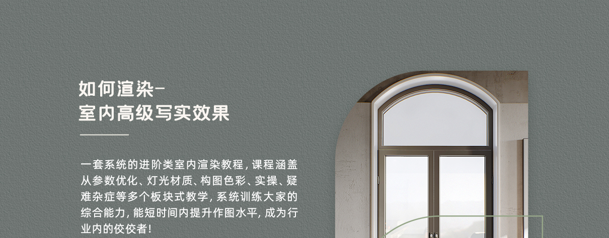 详情页(切图)_14.jpg