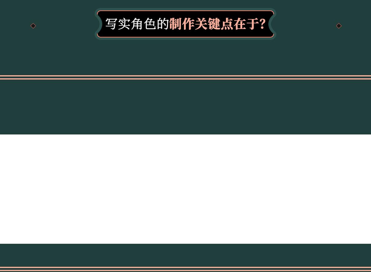详情_03.png