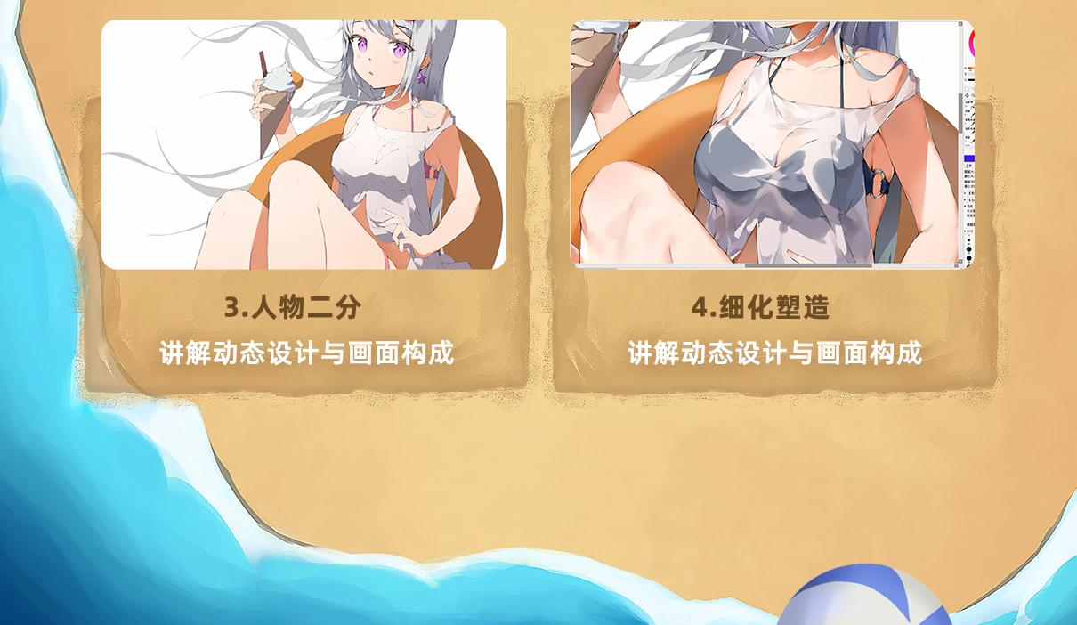 夏日沙滩少女_08.jpg