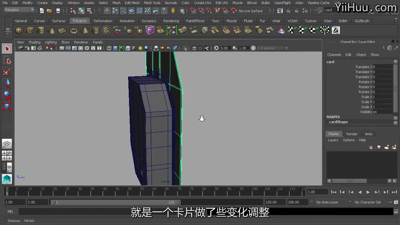 MudBox创建模型 翼狐网